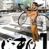 自転車レポートマンガ 『じこまん~自己漫~』
