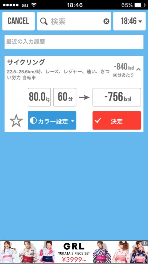 2016-05-02 18.46.31