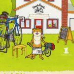 かわいいけど本格自転車マンガ『かわうその自転車屋さん』