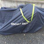 コンパクトにたためる輪行バッグ『モンベル コンパクトリンコウバッグ』