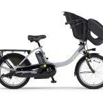 ヤマハの電動付きアシスト自転車「PAS Kiss mini un」が思いのほかすごかった