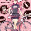 ロングライドエッセイ漫画「いきなりロングライド!!~自転車女子、佐渡を走る~ 」